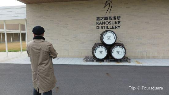 Kanosuke Distillery