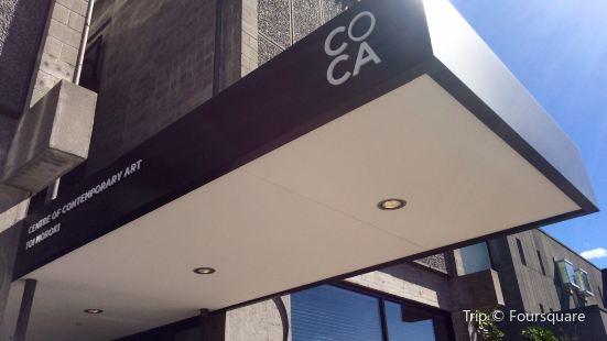 CoCA centre of Contemporary art Toi Moroki