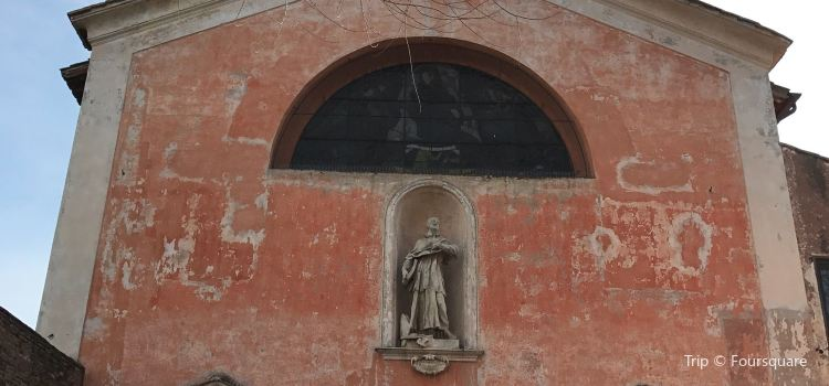 Convento San Bonaventura al Palatino2