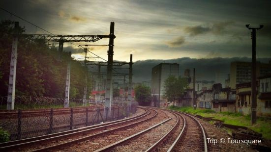 Estação Central - Metrô