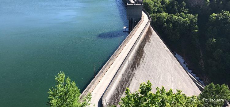 Arimine Dam2