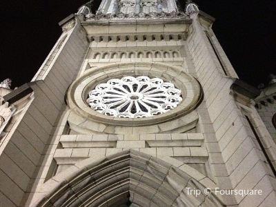 Catedral de Nuestra Señora del Rosario