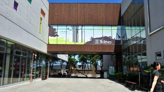 Teseum Jeju