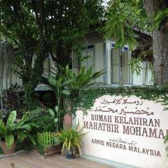 前首相馬哈迪爾舊居用戶圖片