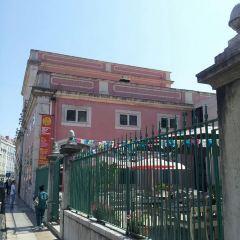 Museo del Fado User Photo