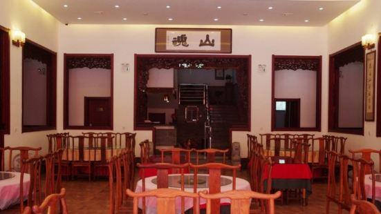 野三坡百瑞山莊餐廳