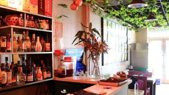 四季園菜館
