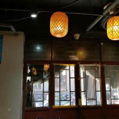 Zui Changan (Nan Men Main Branch) User Photo