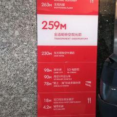 동방명주 여행 사진