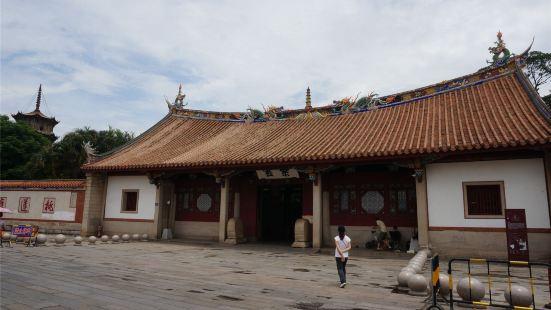 Ziyunping