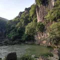 Mao Shui Tan User Photo