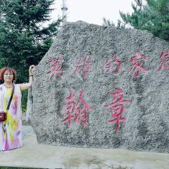 陳翰章烈士陵園用戶圖片