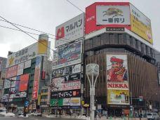 薄野-札幌-M36****6943