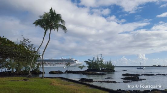 Island Wide Family Tours