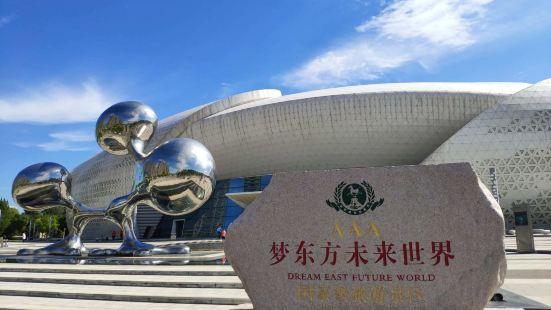 DreamEast Future World