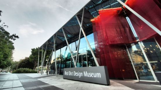 Red Dot Design Museum