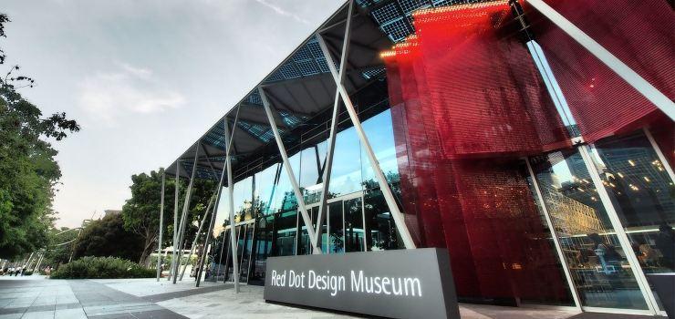 레드닷 디자인 박물관