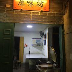 松陽老街用戶圖片