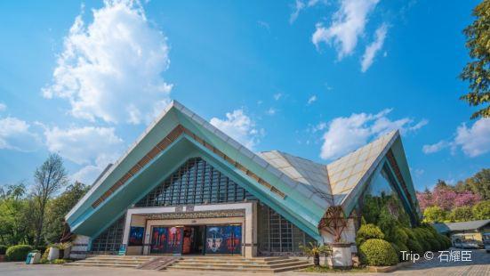 Renyu Nature Hall Ticket Office