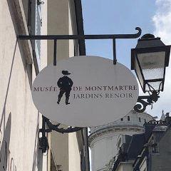 モンマルトル美術館のユーザー投稿写真