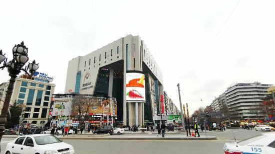 Karum Is ve Alisveris Merkezi