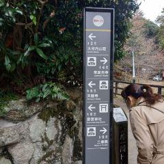 Arashiyama Onsen Eki no Ashiyu User Photo