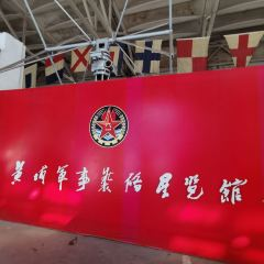 Huangpu Military Theme Park User Photo