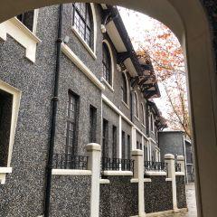 Shanghai Science Hall User Photo