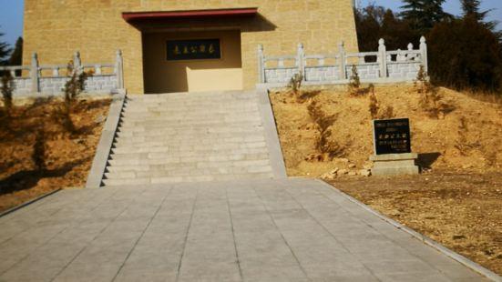 唐長樂公主墓