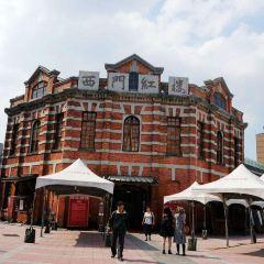 西門紅樓用戶圖片