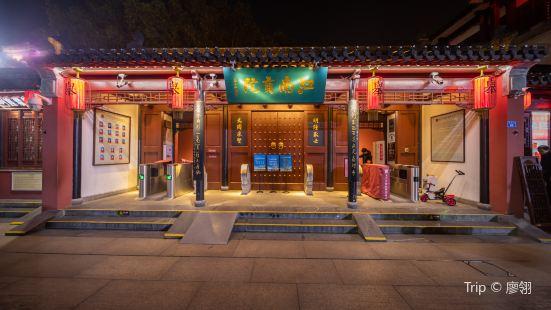 江南貢院-科舉程式展區