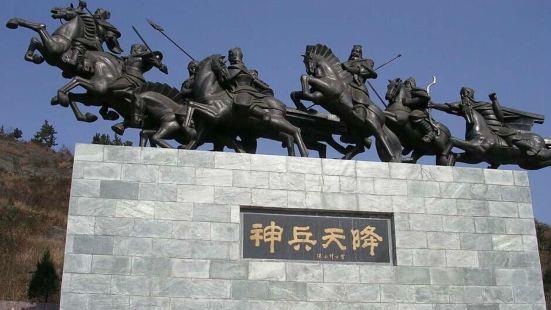 Dingjun Mountain