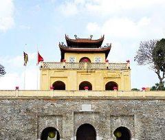 Thăng Long Imperial Citadel User Photo