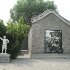 Gazi Village User Photo