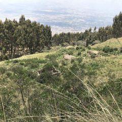 Parque Nacional Tunari User Photo
