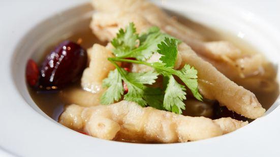 Yu Zhen Xuan Restaurant