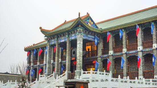 Liangjiang International Film City (Minguo Street)