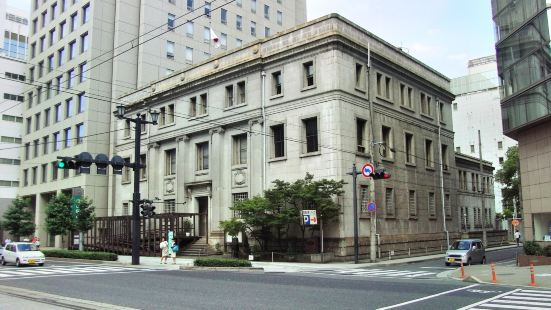 Kyu Japan Bank Hiroshima