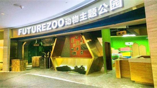 FUTURE ZOO未來動物城