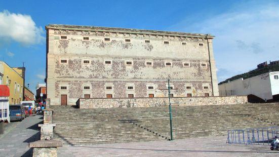 Regional Museum of Guanajuato Alhondiga de Granaditas