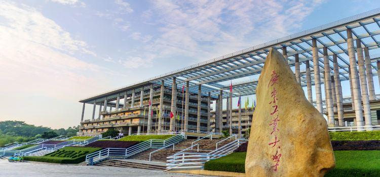 Guangdong University of Techonology