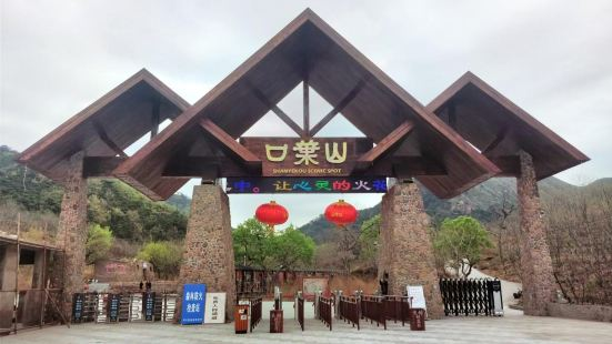 Shanyekou Scenic Area