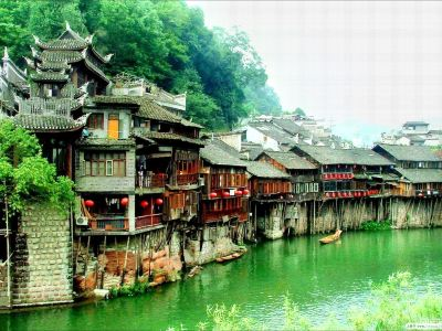 Tujia Folk Customs Park