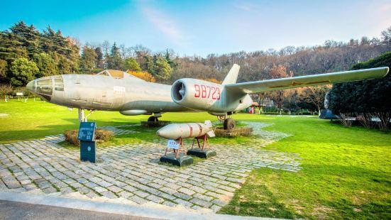 난징 국방공원