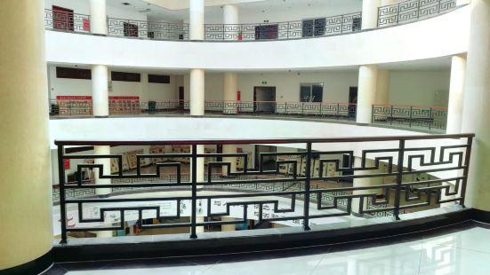 Minquan Library
