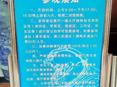 Yaozhou Kiln Museum Ticket Office Billetterie