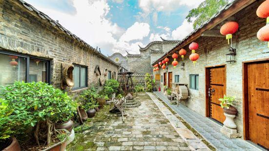 Qingwafang Ancient Village