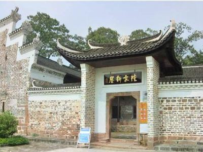 衡陽保衛戰紀念館