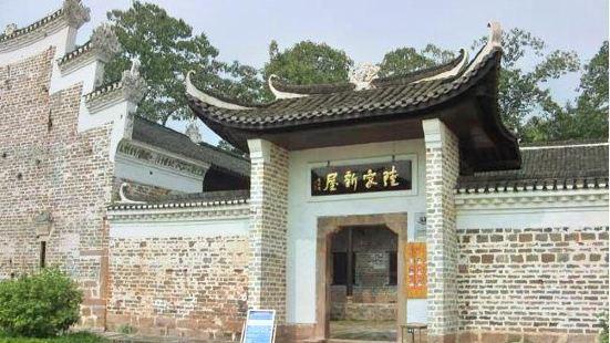 Hengyang Defence War Memorial