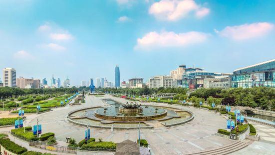 Quancheng Square